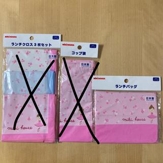 ミキハウス(mikihouse)の☆新品・未使用☆ ミキハウス ランチバック・コップ袋(ランチボックス巾着)