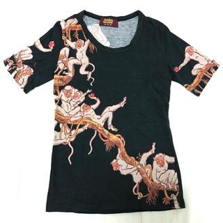 マッシュマニア(mash mania)のマッシュマニア  Tシャツ  猿(Tシャツ(半袖/袖なし))