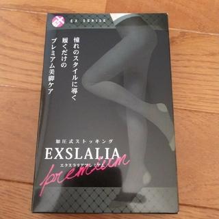 エクスラリアプレミアム Lサイズ(L~LL)(エクササイズ用品)