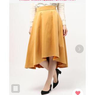 グーコミューン(GOUT COMMUN)のGOUT COMMUN フレアスカート(ひざ丈スカート)