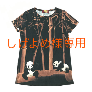 マッシュマニア(mash mania)のマッシュマニア  Tシャツ  パンダ(Tシャツ(半袖/袖なし))