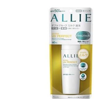 アリィー(ALLIE)のアリィー エクストラUVパーフェクト60ml日焼け止めSPF50+/PA++++(日焼け止め/サンオイル)