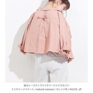 ナチュラルクチュール(natural couture)のぽぽ様専用♡ナチュラルクチュール♡後ろレースアップミリタリーシャツブルゾン♡(ブルゾン)