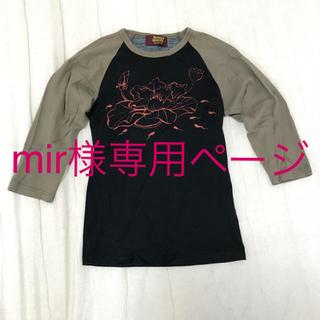 マッシュマニア(mash mania)のマッシュマニア  七分袖Tシャツ 蓮子とカエル(Tシャツ(長袖/七分))