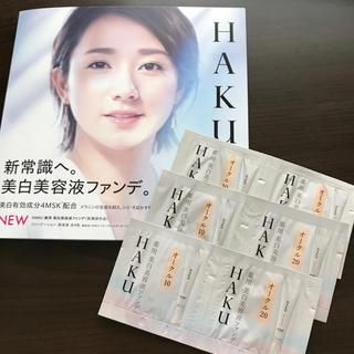 ハク(H.A.K)のHAKU メラノフォーカスF 美白美容液ファンデーション(ファンデーション)