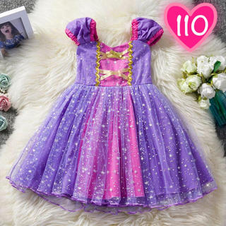 5102777f825bb ディズニー(Disney)のラプンツェル ドレス 半袖 プリンセスドレス 110(ドレス フォーマル)