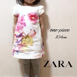 ザラキッズ(ZARA KIDS)のZARA 花柄 ワンピース(ワンピース)