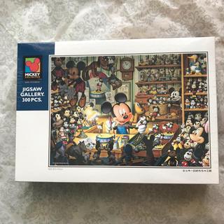 ディズニー(Disney)のジグソーパズル300PCS.(その他)