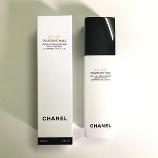 シャネル(CHANEL)の定価¥5616 新品✦ฺCHANEL レ デマキャン ドゥスール (クレンジング / メイク落とし)