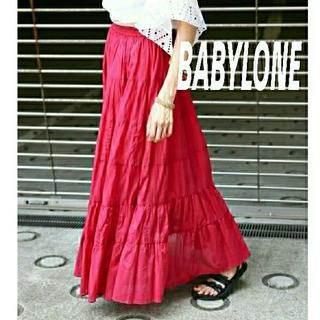 バビロン(BABYLONE)の【新品】BABYLONE ティアードマキシスカート(ロングスカート)