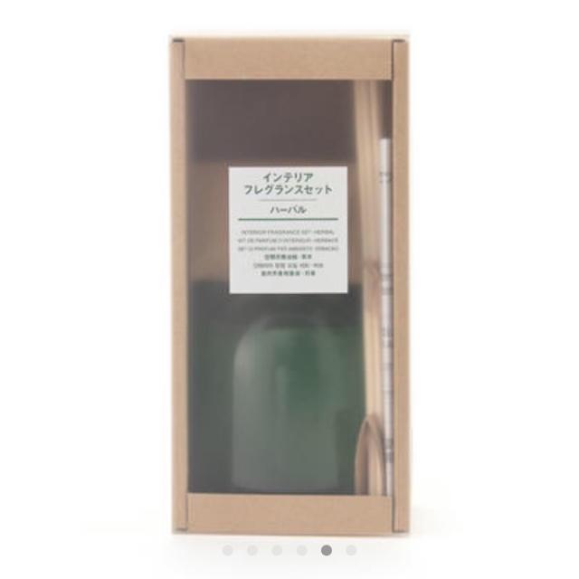 MUJI (無印良品)(ムジルシリョウヒン)の無印良品 MUJI インテリアフレグランスセット ハーバル コスメ/美容のリラクゼーション(アロマオイル)の商品写真