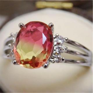 赤×黄?人工バイカラートルマリンのようなお石のリング指輪大きいサイズ(リング(指輪))
