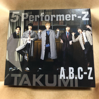 エービーシーズィー(A.B.C.-Z)のABC-Z CD+DVD 5Performer-Z TAKUMI(ポップス/ロック(邦楽))