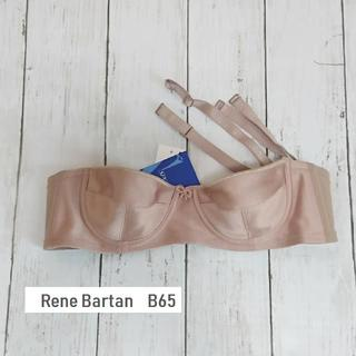 Rene Bartan  B65 レネバルタン ブラ 3876(ブラ)
