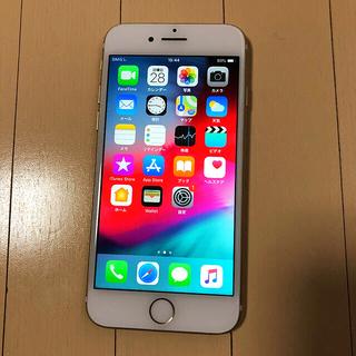 アップル(Apple)のiPhone7 256GB(スマートフォン本体)