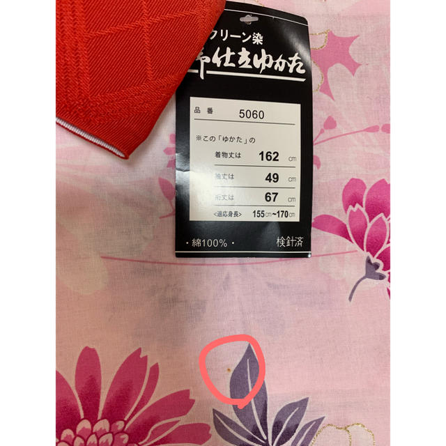 しまむら(シマムラ)の浴衣 作り帯セット♡ レディースの水着/浴衣(浴衣)の商品写真