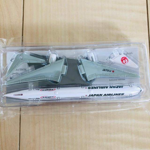 JAL(日本航空)(ジャル(ニホンコウクウ))のJAL 飛行機 模型 エンタメ/ホビーのおもちゃ/ぬいぐるみ(模型/プラモデル)の商品写真