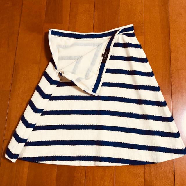 Demi-Luxe BEAMS(デミルクスビームス)のBEAMS ボーダースカート レディースのスカート(ひざ丈スカート)の商品写真