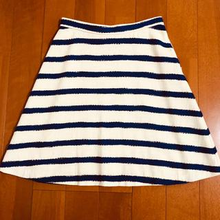 デミルクスビームス(Demi-Luxe BEAMS)のBEAMS ボーダースカート(ひざ丈スカート)