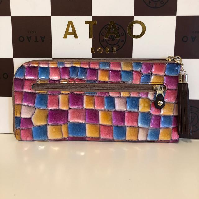 24a5fadfe089 ATAO(アタオ)のATAO リモ ヴィトロ サントリーニイエロー 長財布 レディースのファッション小物
