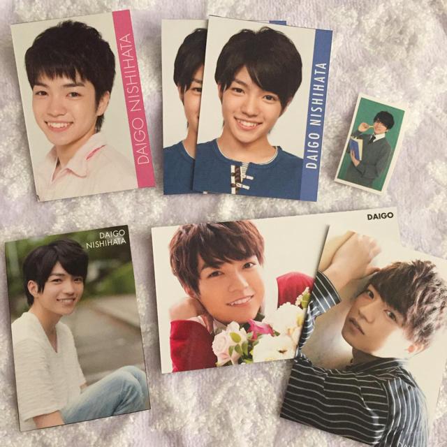 なにわ男子 西畑大吾 デタカ 高画質カード シール
