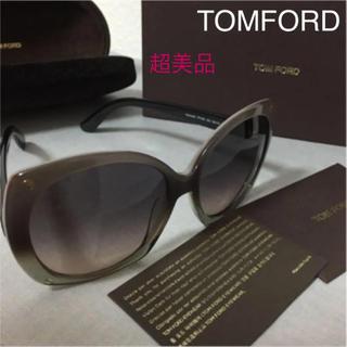 トムフォード(TOM FORD)のTOMFORD  トムフォード  サングラス☆超美品(サングラス/メガネ)