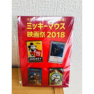 ミッキーマウス 映画祭 ピンバッチ(その他)