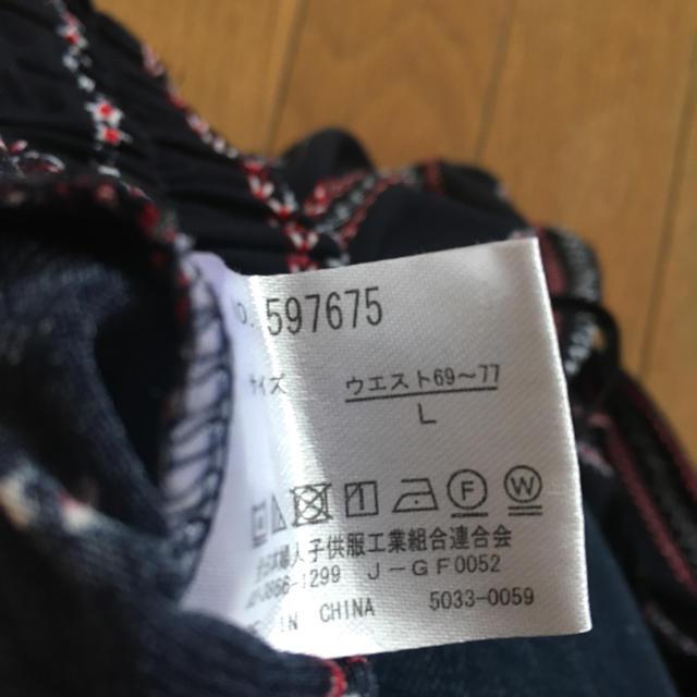 しまむら(シマムラ)のしまむら ワイドパンツ レディースのパンツ(その他)の商品写真