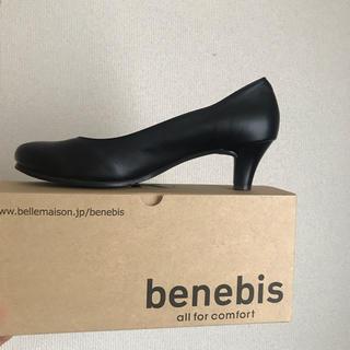 ベルメゾン(ベルメゾン)のbenebis パンプス 23.5 EEE(ハイヒール/パンプス)