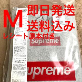 シュプリーム(Supreme)の本日発送 M Box Logo Hooded Sweeatshirt(パーカー)