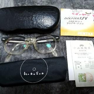 テンダーロイン(TENDERLOIN)の白山眼鏡&Tenderloin テンダーロイン/T-JERRY(サングラス/メガネ)