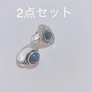 指輪 リング ゴシック ブルー(リング(指輪))