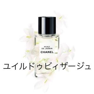 シャネル(CHANEL)のCHANEL😊未使用国内限定店舗ユイルドゥビィザージュ50ミリ😊(フェイスオイル / バーム)