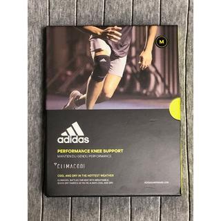 アディダス(adidas)のadidas パフォーマンス ニーサポート Mサイズ(その他)