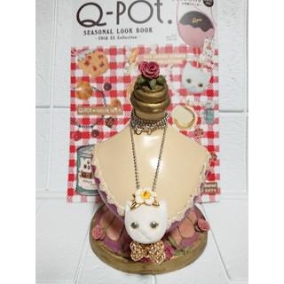 キューポット(Q-pot.)の☆Q-pot  ホワイト ハイビスカス チャーム☆(チャーム)