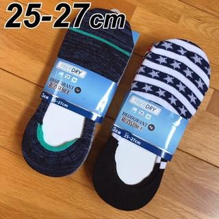 シマムラ(しまむら)の【新品】メンズ カバーソックス 銀消臭 25〜27cm(ソックス)