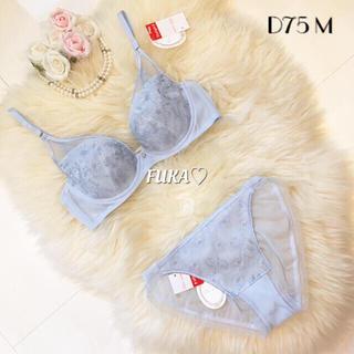 アモスタイル(AMO'S STYLE)のD75♤アモスタイルby トリンプ Dress ブラ&ショーツ ブルー 水色(ブラ&ショーツセット)