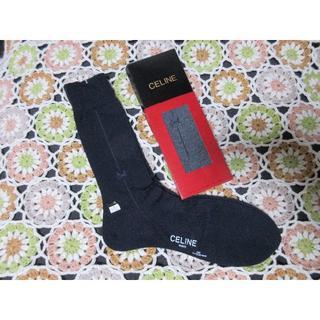 セリーヌ(celine)の新品・未使用 CELINE セリーヌ 靴下 ソックス 25センチ 紺&グレー(その他)