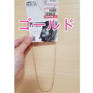 シマムラ(しまむら)のしまむら ☆プチプラチェーンネックレス ゴールド☆(ネックレス)
