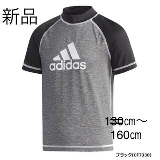 アディダス(adidas)の新品 adidas アディダスジュニア 半袖 ラッシュガード  CF7330(水着)
