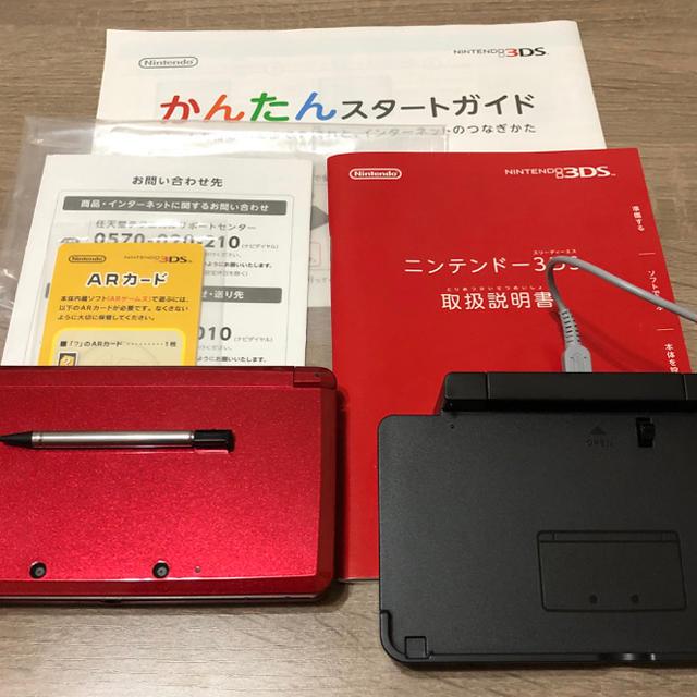 ニンテンドー3DS(ニンテンドー3DS)のたー様専用 ニンテンドー3DS フレアレッド エンタメ/ホビーのゲームソフト/ゲーム機本体(携帯用ゲーム機本体)の商品写真