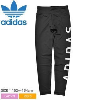 アディダス(adidas)のアディダス ジュニア タイツ サイズ130(パンツ/スパッツ)