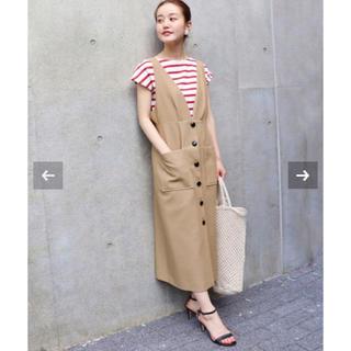 イエナ(IENA)の☆IENA☆ 前ボタン ジャンパースカート(ロングワンピース/マキシワンピース)