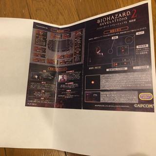ソニー(SONY)の譲り屋様専用 バイオハザードの説明書のコピー(家庭用ゲームソフト)