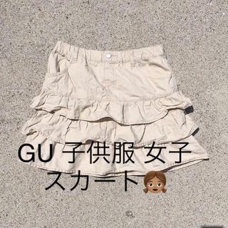 ジーユー(GU)のGU 子供服 女子 スカート(スカート)