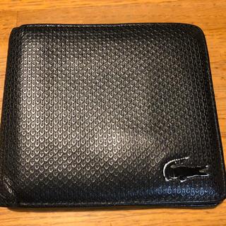 ラコステ(LACOSTE)のラコステ メンズ 二つ折り財布(折り財布)