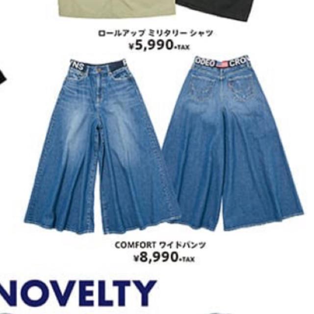 RODEO CROWNS WIDE BOWL(ロデオクラウンズワイドボウル)のぽん様 専用♡ ロデオ  レディースのパンツ(その他)の商品写真