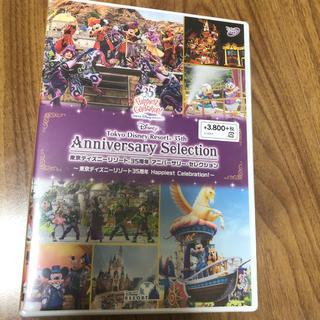 ディズニー(Disney)の35周年 DVD(その他)