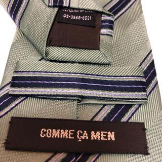 コムサメン(COMME CA MEN)のCOMME CA MEN(コムサメン)  グリーンストライプネクタイ(ネクタイ)