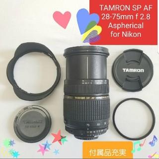 タムロン(TAMRON)のNikon 用 TAMRON SP AF 28-75mm F 2.8 (A09)(レンズ(ズーム))